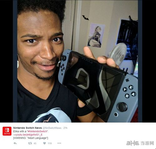 任天堂Switch偷跑图1