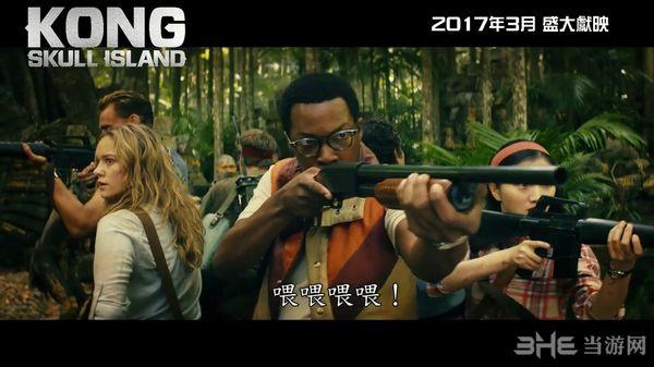 超级怪兽电影《金刚:骷髅岛》将于2017年3月10上映