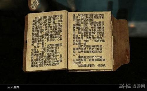 上古卷轴5游戏截图2