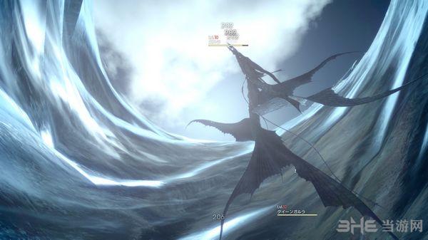 最终幻想15截图3
