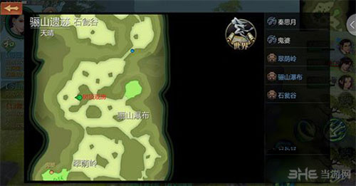 剑侠世界手游骊山遗迹隐藏点截图3