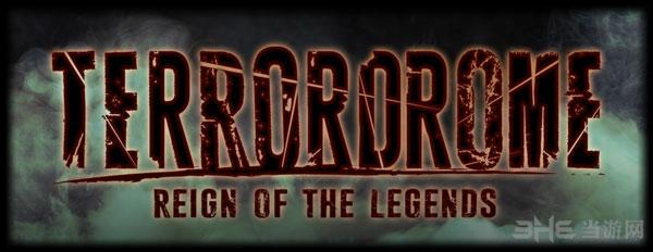 恐怖格斗:传奇统治2