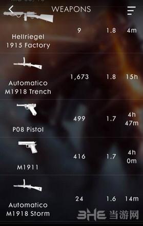 战地1突击兵截图2