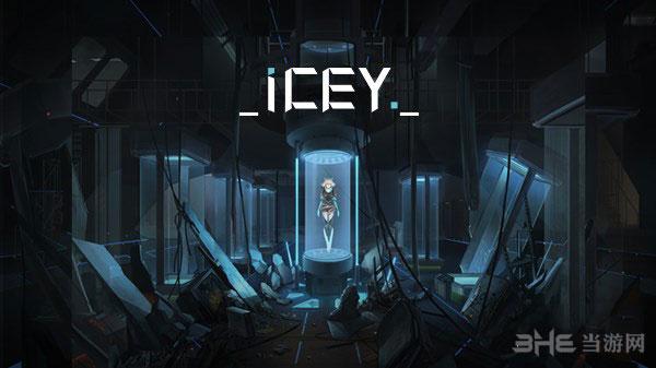 艾希Icey1