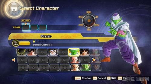 龙珠超宇宙2游戏截图5