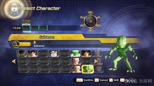 龙珠超宇宙2游戏截图19