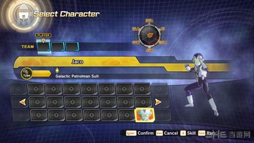 龙珠超宇宙2游戏截图21