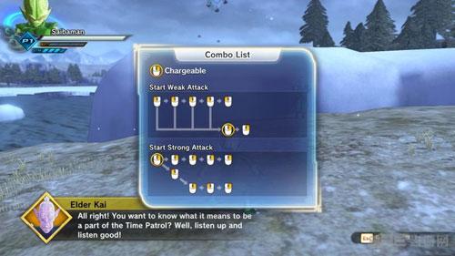 龙珠超宇宙2游戏截图20