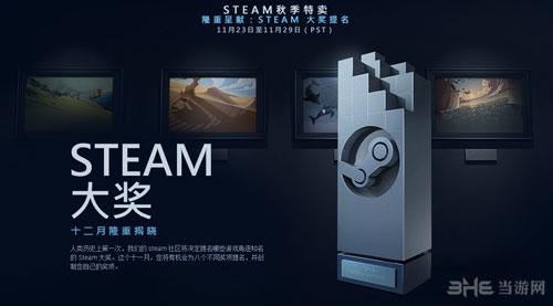 steam大奖截图2