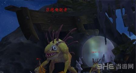 魔兽世界古怪的鱼人蛋截图6