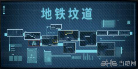 ICEY游戏地图截图4