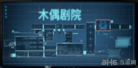 ICEY游戏地图截图5