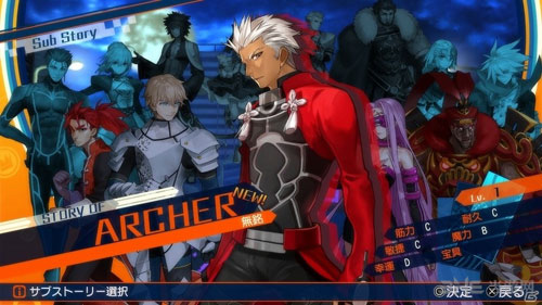 Fate EXTELLA游戏图片2
