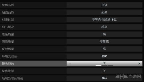 彩虹六号围攻画质选项截图7
