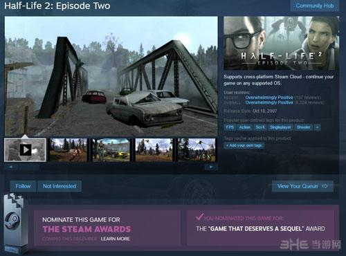 Steam评选界面截图2