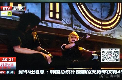 最终幻想15宣传图片4
