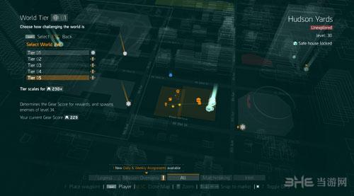全境封锁游戏截图4