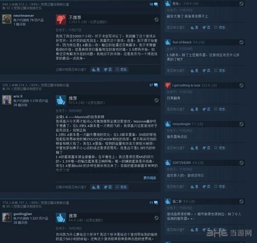 全境封锁游戏评价截图