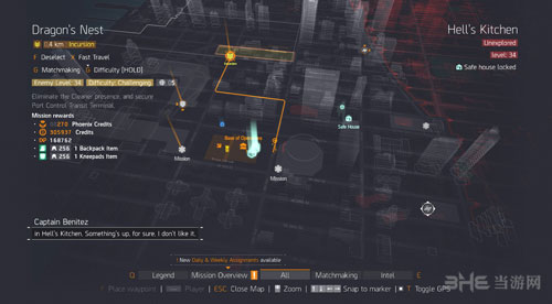 全境封锁游戏截图2