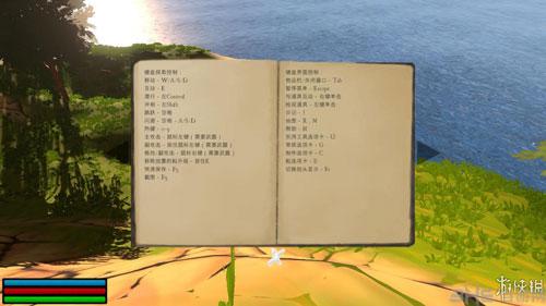 海岛世界游戏截图