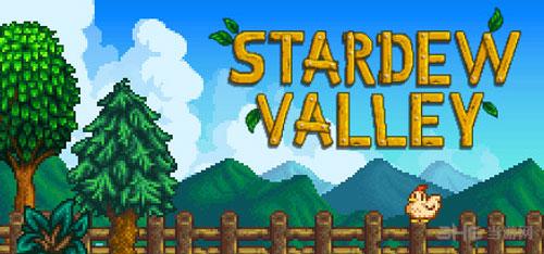星露谷物语游戏图片