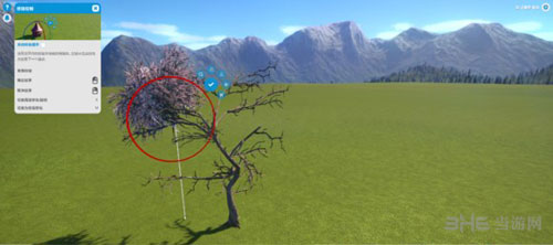 过山车之星樱花树截图6