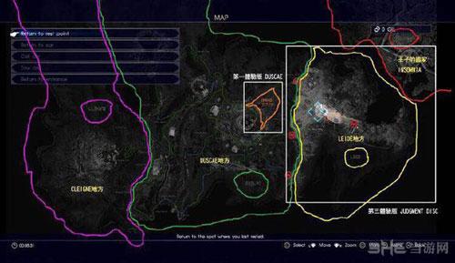 最终幻想15世界地图截图1