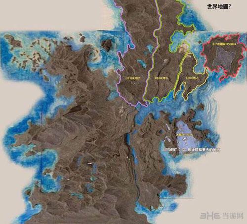 最终幻想15地图2