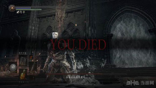 黑暗之魂3游戏图片3