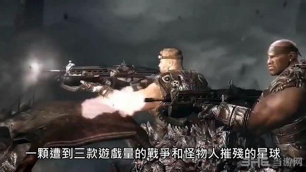 战争机器4诚实预告片截图2