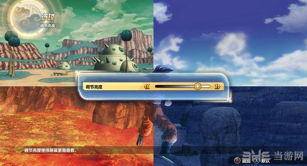 龙珠:超宇宙2黑悟空变桃红再变合体扎马斯(伪)MOD截图0