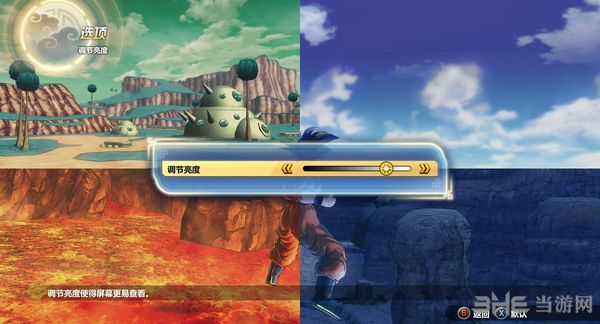 龙珠:超宇宙2剧情通关存档截图0