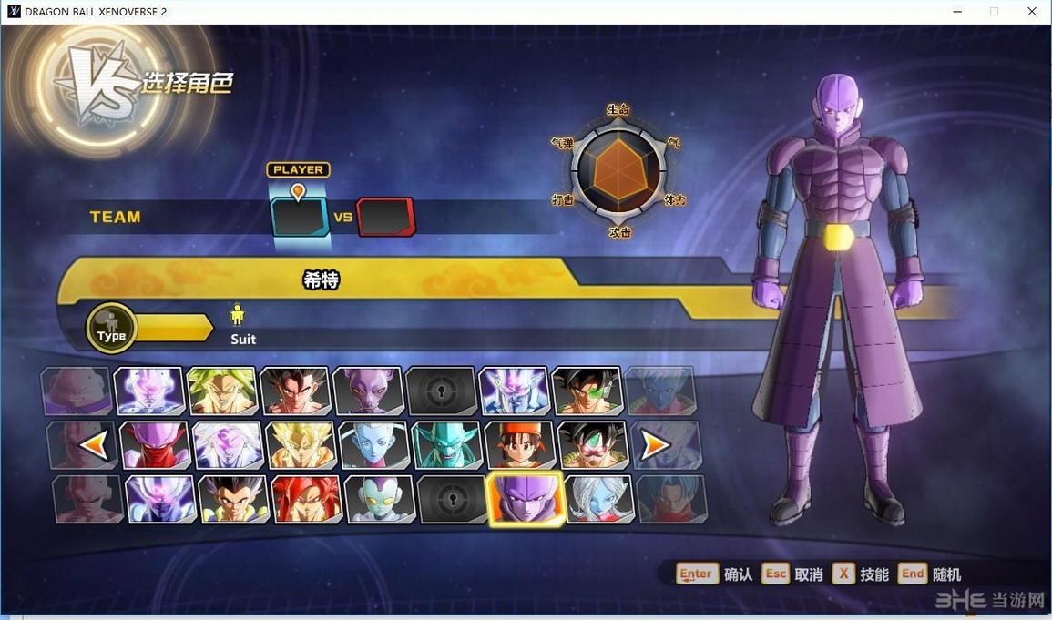 龙珠:超宇宙2全平行任务及99%人物全开存档截图0