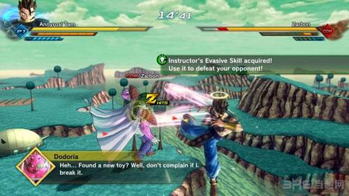 龙珠:超宇宙2游戏截图3