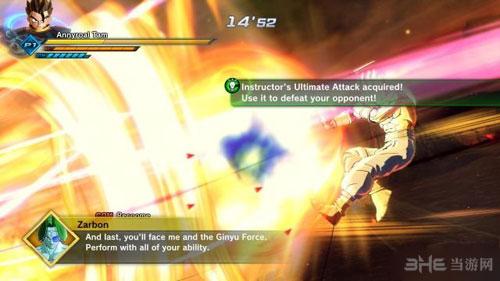 龙珠:超宇宙2游戏截图4