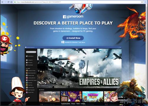 Gameroom界面