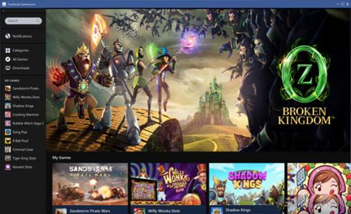 Gameroom界面图片
