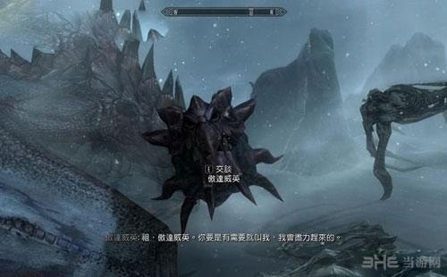龙珠超宇宙2游戏截图7