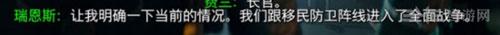 使命召唤13游戏截图1