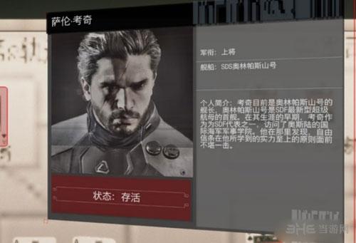 使命召唤13游戏截图4