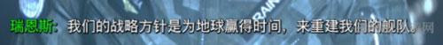 使命召唤13游戏截图3