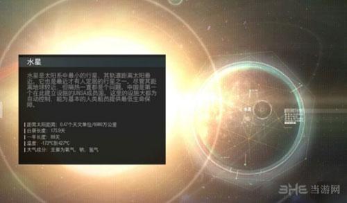 使命召唤13游戏截图8