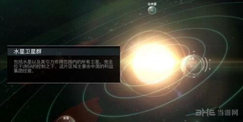 使命召唤13游戏截图7
