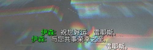 使命召唤13游戏截图11