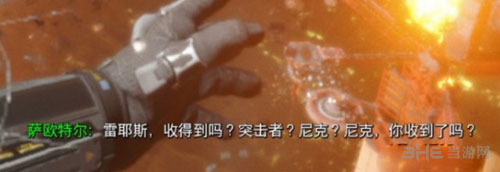 使命召唤13游戏截图18