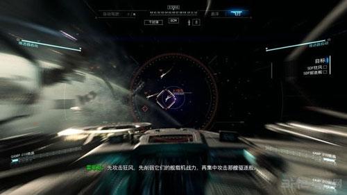使命召唤13无限战争游戏截图2