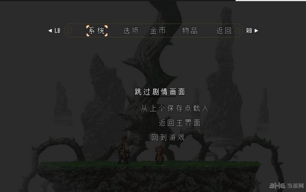 猫头鹰男孩LMAO汉化组汉化补丁截图1