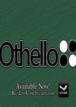 黑白棋(Othello)单机版Build 20161209