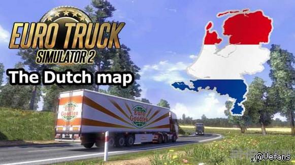 欧洲卡车模拟2 v1.25.x荷兰地图MOD截图0