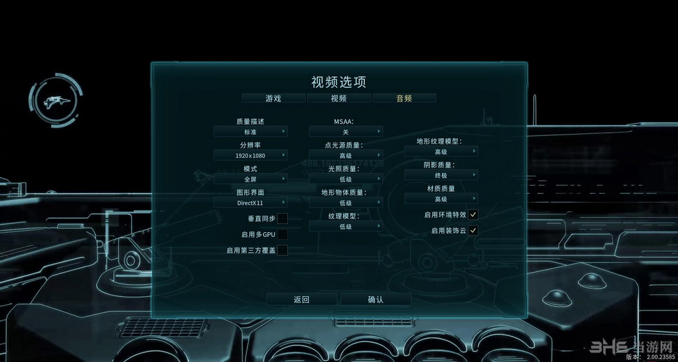 奇点灰烬:扩展版轩辕汉化组汉化补丁截图1